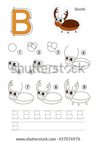 Complete Vector Illustrated Alphabet Kid Games Stock Vector Royalty