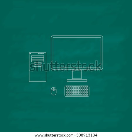 Computer Case Monitor Keyboard Mouse Outline Stock Vector Royalty