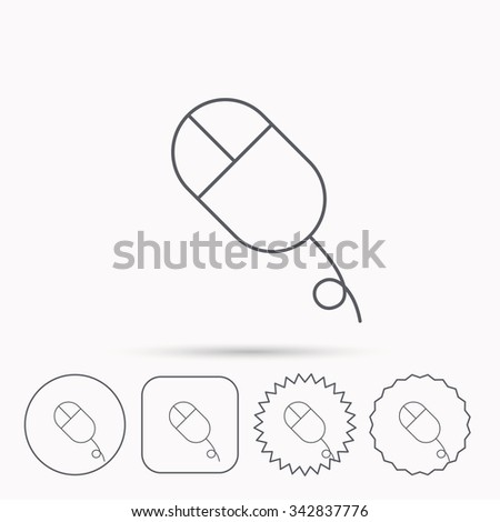 Computer Mouse Icon Pc Control Device Stock Vector Royalty Free