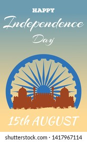 Concept design of 15th August India Happy Independence Day. Vector illustration silhouette of the Ashok Chakra Dharmachakra Wheel of Law and of the Red Fort (Lal Kila) in Delhi.