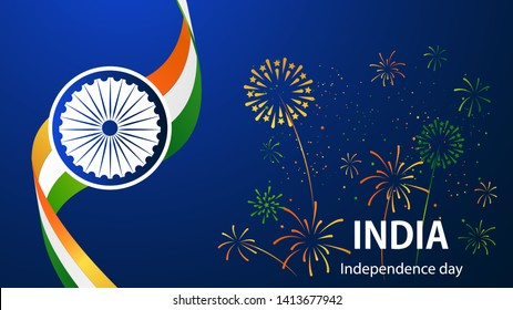 concept design Independence Day India Graphics. greeting background. Celebration Vector illustration.