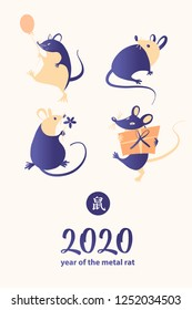 Concept image of symbol chinese happy new year 2020. Wild rat. Freehand drawn silhouette small mouse. Lunar horoscope sign. Hieroglyph translation mouse. Vector sketch illustration.