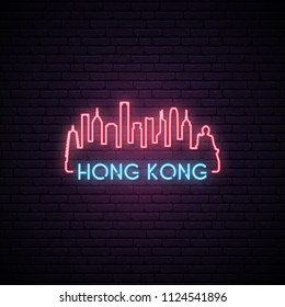 Concept neon skyline of Hong Kong city. Bright Hong Kong banner. Vector illustration.
