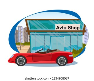 The Concept Sales of new Cars in Avto Shop. Vector Illustration of Cartoon red Car Cabriolet on the Background in Avto Shop. Car Showroom of new Cars Isolated on White Background