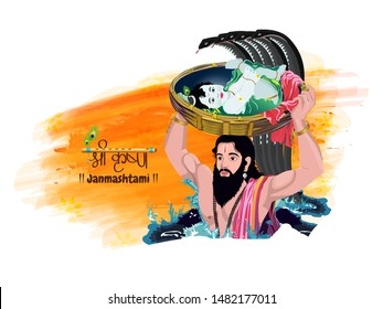concept of Shri krishna janmashtami, day of lord krishna birthday where he born and his father vasudev take him his head and cross river at late night with lots of rain and sheshnaag safe lord krishna