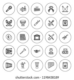 Concert icon set. collection of 25 outline concert icons with blinder, bassoon, cymbals, electric guitar, cornet, drum, flute, microphone, rebec, stage icons. editable icons.