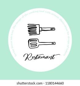 Confectionery emblem black ink line art vector icon for sweet shop sign and cafe app.
