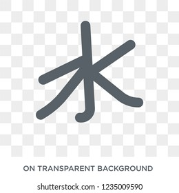 Confucianism icon. Trendy flat vector Confucianism icon on transparent background from Religion collection.
