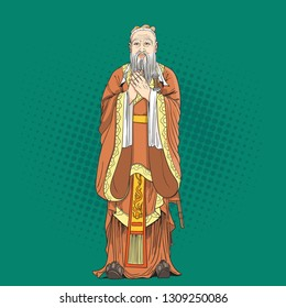 Confucius (551-479) portrait in line art illustration. He was Chinese philosopher, scholar, editor and teacher of the Spring and Autumn period of Chinese history.
