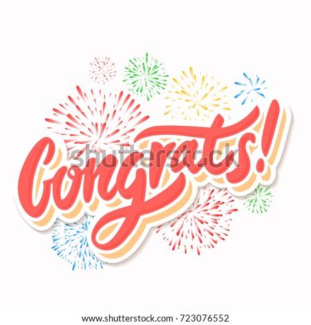 congrats congratulations banner のベクター画像素材 ロイヤリティ