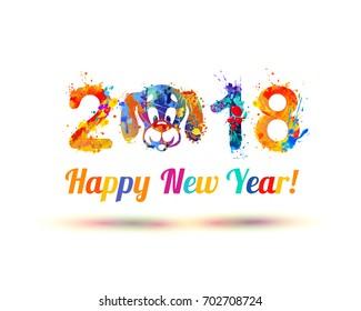 Congratulation card. Happy New Year 2018. Dog muzzle