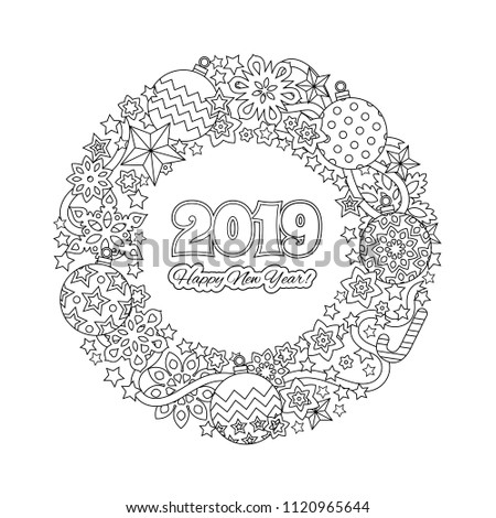 Congratulation Card Happy New Year 2019 Stock Vector Royalty Free