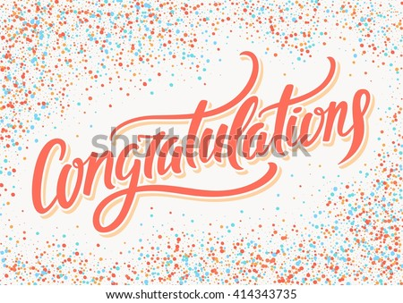 congratulations banner のベクター画像素材 ロイヤリティフリー