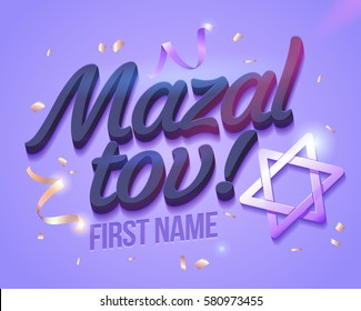 "Congratulations Bar Mitzvah card in Hebrew. For ""Mazel Tov!"" invitation design and greeting card in vector"