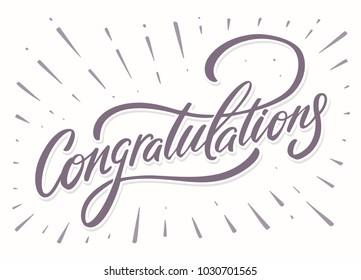 Congratulations. Greeting card.