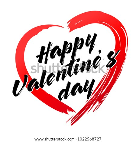 Congratulations On Valentines Day On Transparent Stock Vector