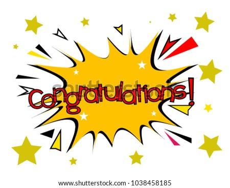 congratulations sign comic cloud bubble stock vector royalty free