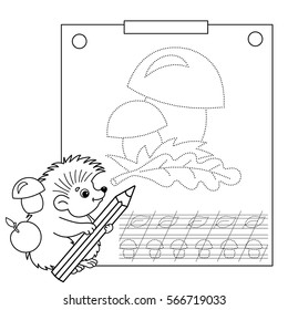 connect dots picture coloring page 260nw
