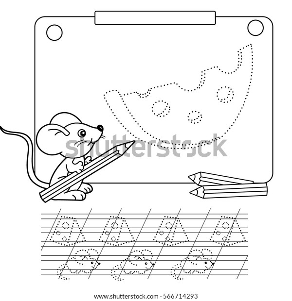 020 Connect Dots Kids Coloring Pages Printable | 620x600