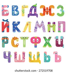 Consonants of the Cyrillic alphabet like different monsters / There are consonants of the Cyrillic alphabet with eyes, mouths, and ears. The letters belong to Russian, Ukrainian, Bulgarian alphabets