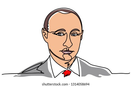 Continuous line, a portrait of Vladimir Putin. The President of Russia Vladimir Putin. Illustration isolated on a white background. Vector illustration design. 2019