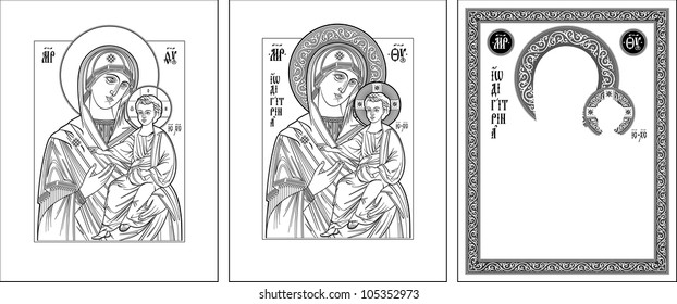 Contours for iconography engraving picture; Vector illustration