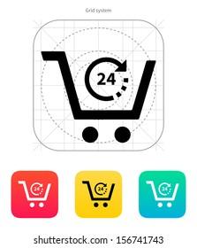 Convenience store icon. Vector illustration.