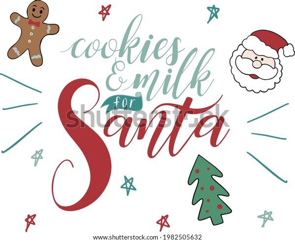 Cookies and Milk for Santa Vector Set