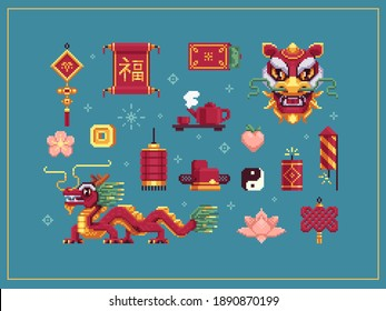 Cool Chinese New Year set. Pixel art vector illustration