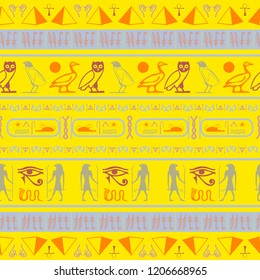 Cool egyptian motifs seamless pattern. Ethnic hieroglyph symbols grid. Repeating ethnical fashion illustration for advertising.