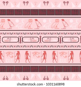 Cool egyptian motifs seamless vector. Ethnic hieroglyph symbols grid. Repeating ethnical fashion graphic design for ceramic tile.