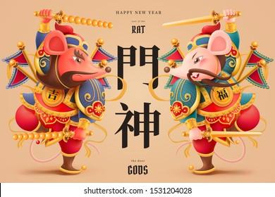Cool rat menshen holding swords on beige background, door gods and fortune written in Chinese words
