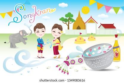 Cool Songkran Festival