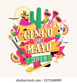 Cool vector high quality design element on traditional mexican holiday Cinco de Mayo or the Fifth of May featuring guitar, trumpets, pinata donkey and other celebration and party items
