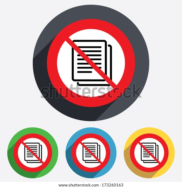 Copy File Not Allowed Sign Icon Stock Vector (Royalty Free