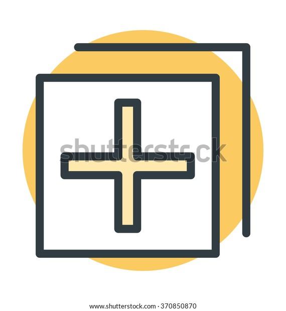 Copy Paste Vector Icon Stock Vector (Royalty Free) 370850870
