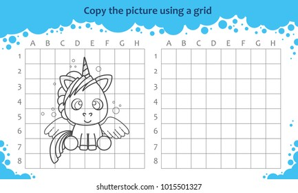 Copy the picture using a grid. Educational game for children. How to draw cute cartoon unicorn