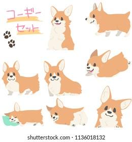 "corgi illustration set The character written in Japanese is ""corgi set"""