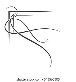 corner calligraphic design elements