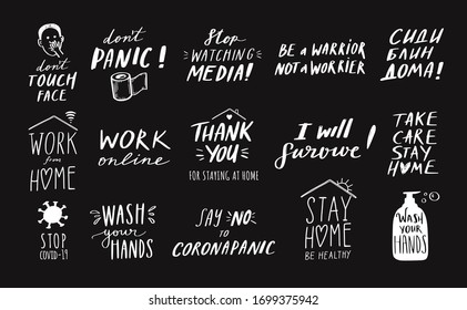Coronavirus, Covid-19 vector hand drawn quotes set, Stay Home , dont panic, wash you hands, work online etc. Pandemic protection Lettering poster, calligraphy. Quarantine positive slogans