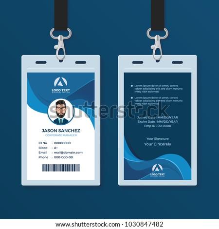 corporate id card design template のベクター画像素材 ロイヤリティ