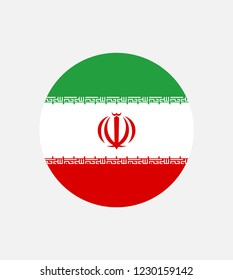 Correct proportion. Vector illustration. The Iran flag is flying in the wind. Colorful, national flag of Iranian. Patriotism. Iran and nuclear power - Iranian country
