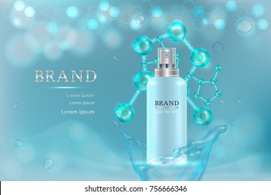 Cosmetic container with advertising background ready to use, luxury skin care ad. Illustration vector.