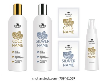 Cosmetic package template design, attractive packaging set with labels. Vector illustration.