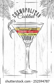 Cosmopolitan cocktail in vintage style drawing on wooden boards