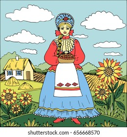 Cossack in national clothes welcomes guests with bread and salt. Illustration made in the Russian style. It can be used for prints, cards, fabric, souvenirs, posters, notebooks.