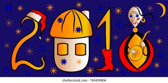 Ukrainian new year 2018 ukrainian christmas stock vector royalty ukrainian national new year greeting card design for kids m4hsunfo
