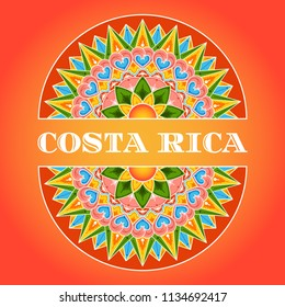 Costa Rica illustration vector. Traditional decorated pattern from coffee carreta ornament wheel for independence day card, travel banner or tourist resort flyer design.