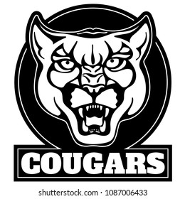 Cougar logo. Cougar head, vector illustration