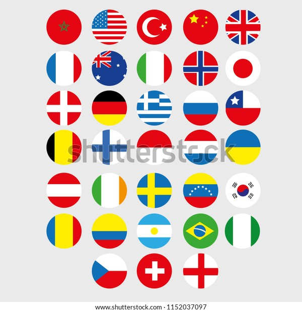Countries Flags Vector Stock Vector (Royalty Free) 1152037097